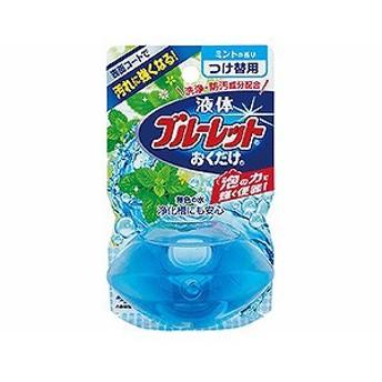 小林製薬 芳香剤 液体ブルーレットおくだけ(ミントの香り)つけ替用