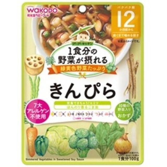 和光堂 1食分の野菜が摂れるグーグーキッチン きんぴら (100g) 〔離乳食・ベビーフード〕