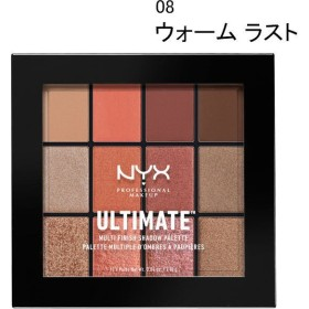NYX Professional Makeup(ニックス) アイシャドウパレット ミックス フィニッシュ 08 カラー・ウォーム ラスト