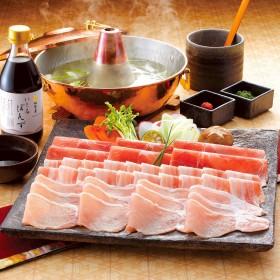 【ANGELIEBE/エンジェリーベ】[産直]九州黒豚しゃぶしゃぶ肉と「加賀屋」いしるぽん酢セット