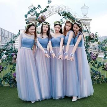 20代 まるでマーメイドのようなパステルカラーロングドレス 送料無料 お呼ばれ 大人かわいい ワンピース 結婚式 ドレス フォーマルドレス