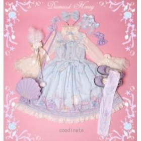ロリータドレス lolita ロリィタ ロリータ Diamond Honey 人魚姫のコスメジャンパースカート ジャンスカのみ 甘ロリ 姫ロリ