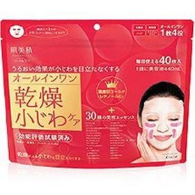 クラシエ薬品 「肌美精」リンクルケア美容液マスク(40枚) ハダビセイリンクルケアマスク(40