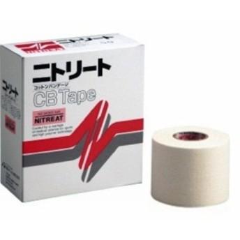 ホワイトテープ ニトリートCBテープ CB-50mm×12m 6巻