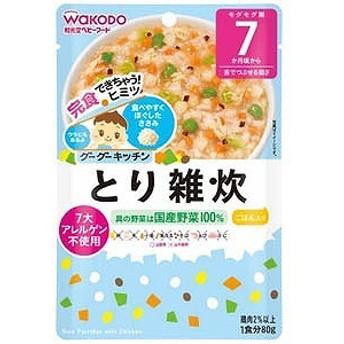 和光堂 グーグーキッチン とり雑炊(80g)〔離乳食・ベビーフード 〕