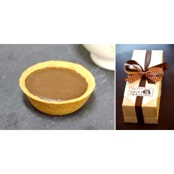 大和酒造吟醸生チョコタルト(15個)