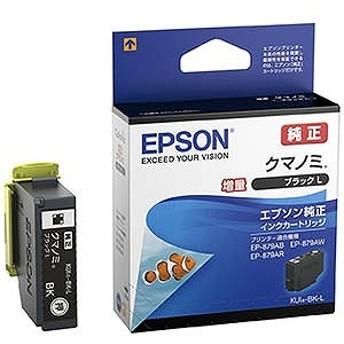 EPSON (純正)インクカートリッジ(ブラック増量タイプ) KUI-BK-L
