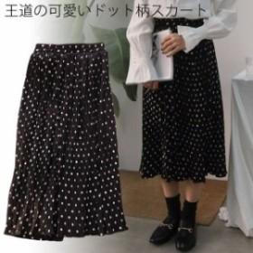 ドット柄 シフォンスカート