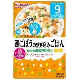 和光堂 グーグーキッチン 鶏ごぼうの炊き込みごはん(80g)〔離乳食・ベビーフード 〕