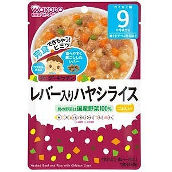 和光堂 グーグーキッチン レバー入りハヤシライス(80g)〔離乳食・ベビーフード 〕
