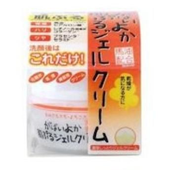 がばいよか肌ぷるジェルクリーム(100g)