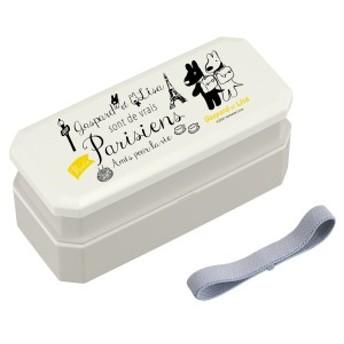 リサとガスパール 松花堂弁当箱 (日本製)