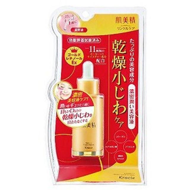クラシエ薬品 「肌美精」リンクルケア 濃密潤い美容液(30ml) ハダビセイノウミツビヨウエキ(30