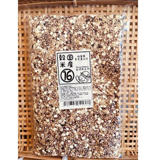 もち麦入り国産16穀米
