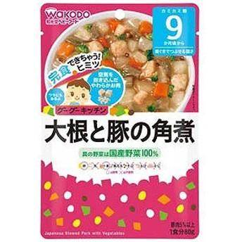 和光堂 グーグーキッチン 大根と豚の角煮(80g)〔離乳食・ベビーフード 〕