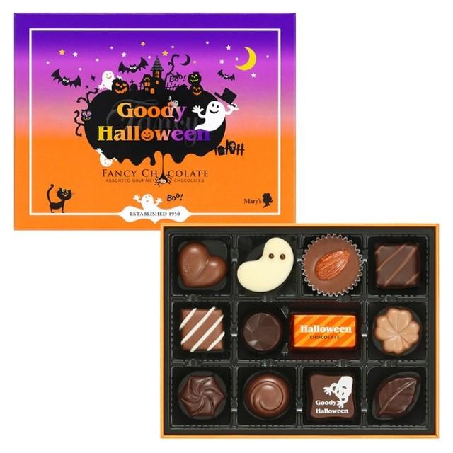 メリーチョコレート ハロウィンファンシーチョコレート