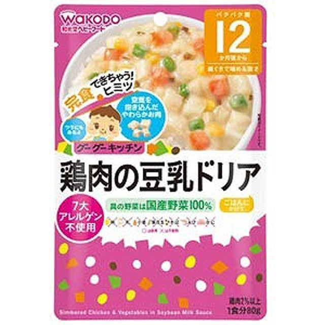 和光堂 グーグーキッチン 鶏肉の豆乳ドリア(80g)〔離乳食・ベビーフード 〕