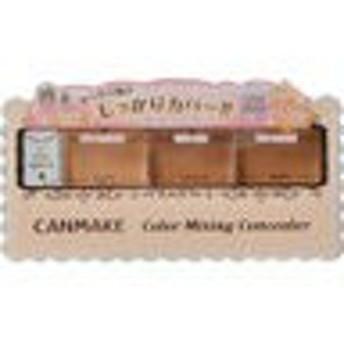 キャンメイク カラーミキシングコンシーラー 02 ナチュラルベージュ[CANMAKE(キャンメイク) コン