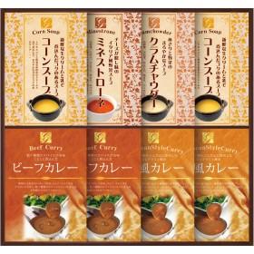 【ANGELIEBE/エンジェリーベ】BUONO TAVOLA『美食カレー&重宝スープ』詰合せC