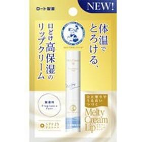 メンソレータム メルティークリームリップ 無香料 2.4g