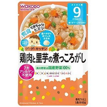和光堂 グーグーキッチン 鶏肉と里芋の煮っころがし(80g)〔離乳食・ベビーフード 〕