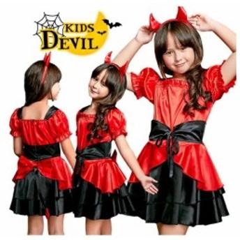 【お取り寄せ】★キッズ コスプレ ハロウィン ★悪魔セット★バニー★ TYK1249