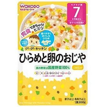 和光堂 グーグーキッチン ひらめと卵のおじや(80g)〔離乳食・ベビーフード 〕