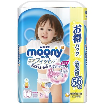 【パンツタイプ】ムーニーマンエアフィット 女の子L 56枚