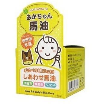 あかちゃん馬油 ( 45g )