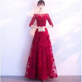 ロングドレス オフショルダー 五分袖 パーティードレス 優雅 イブニングドレス Formal dress フェミニン フォーマル 司会 編み上げ