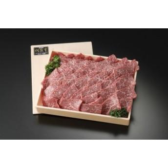 佐賀牛ももカルビ焼肉用500g