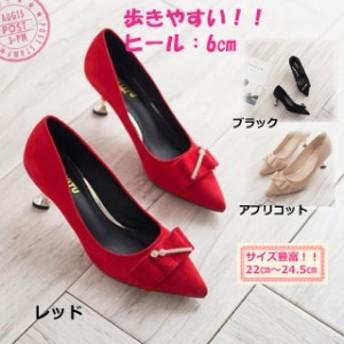 【送料無料】ラインストーン バックル リボン スエード ピンヒール パンプス 歩きやすい サイズ豊富 赤 レッド 22cm~24.5cm