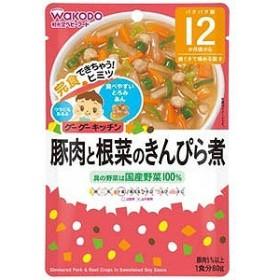 和光堂 グーグーキッチン 豚肉と根菜のきんぴら煮(80g)〔離乳食・ベビーフード 〕