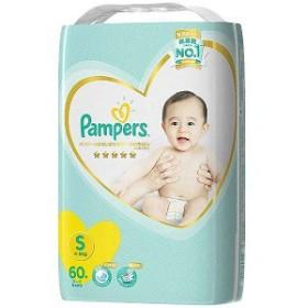 P&G Pampers(パンパース) はじめての肌へのいちばん テープ スーパージャンボ Sサイズ(4kg-8kg) 60枚