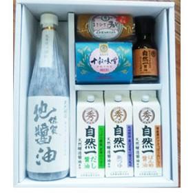 天然醸造醤油と国産原料十穀味噌