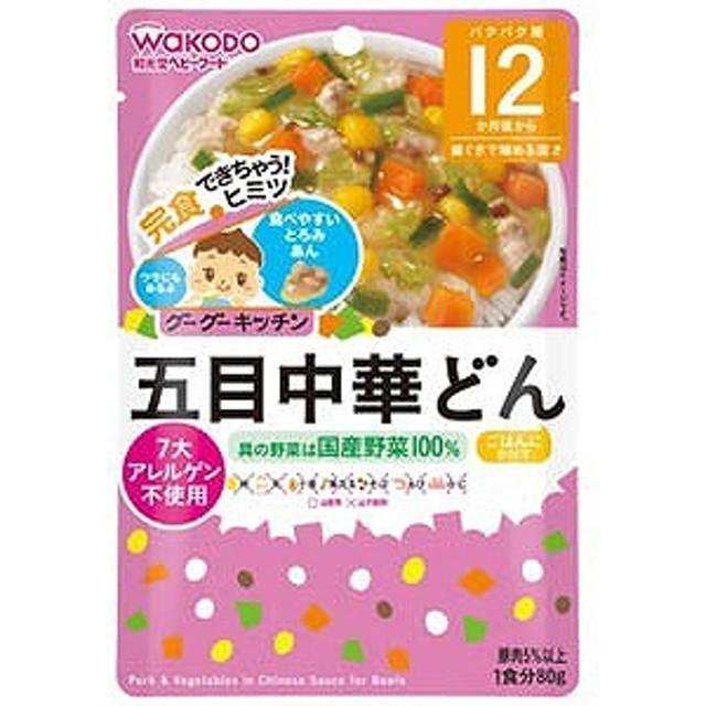 和光堂 グーグーキッチン 五目中華どん(80g)〔離乳食・ベビーフード 〕