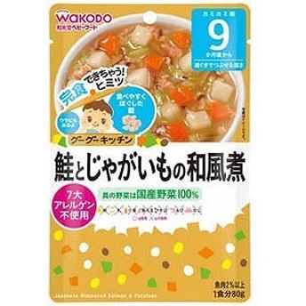 和光堂 グーグーキッチン 鮭とじゃがいもの和風煮(80g)〔離乳食・ベビーフード 〕