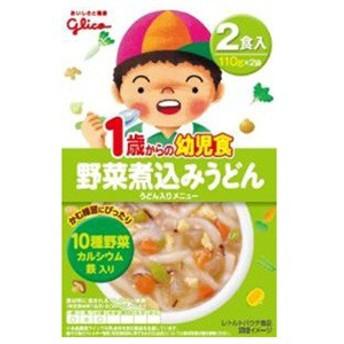 グリコ 1歳からの幼児食 野菜煮込みうどん 110gx2〔離乳食・ベビーフード 〕