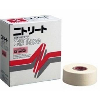 ホワイトテープ ニトリートCBテープ CB-25mm×12m 12巻