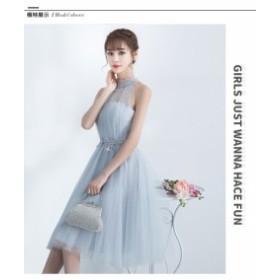 ハイネック刺繍ドレス 膝丈 レース 花柄 結婚式 お呼ばれドレス ワンピース パーティードレス 二次会 結婚式ドレス