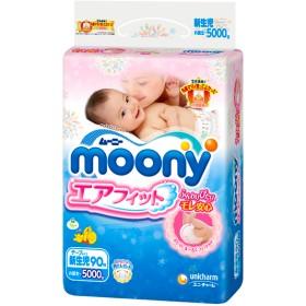 ムーニー エアフィット テープ 新生児用 90枚 お一人さま4点限り 4903111210596 おむつ テープタイプ