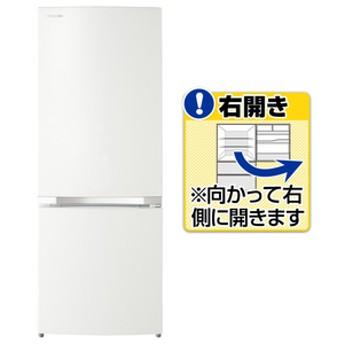 東芝【右開き】153L 2ドアノンフロン冷蔵庫パールホワイトGRP15BSW