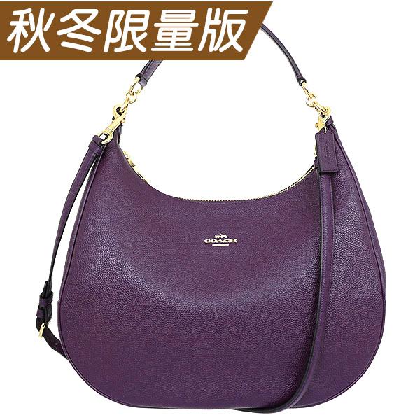 COACH 全皮荔枝紋彎底兩用斜背包/肩背包(深紫)