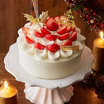 〈ファウンドリー〉静岡県産きらぴ香いちごと阿寒酪農家のクリスマスケーキ 【三越・伊勢丹/公式】