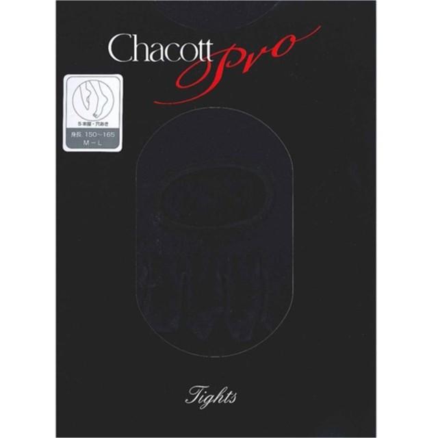 【オンワード】 Chacott(チャコット) レディース プロタイツ(5本指・穴あき) ブラック M~L レディース
