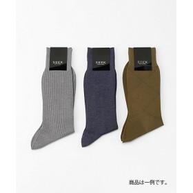 【SALE(伊勢丹)】 靴下3点セット/ショート(1 gunnze. To1) 100アソート 【三越・伊勢丹/公式】