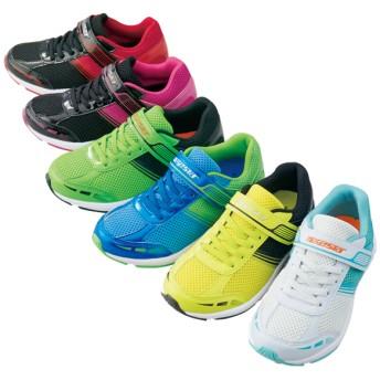 【格安-子供用靴】ジュニア軽量ツートンカラースポーツタイプスニーカー