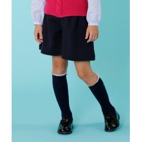 【オンワード】 組曲 KIDS(クミキョク キッズ) 【110~170cm】ウーリッシュギャザースカート ネイビー 120 キッズ 【送料無料】