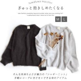 ニット・セーター - e-zakkamania stores zootie(ズーティー):シャギーニット Vネックプルオーバー