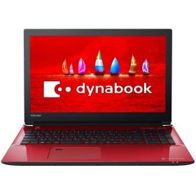 dynabook AZ65/FR Webオリジナル 型番:PAZ65FR-BEP